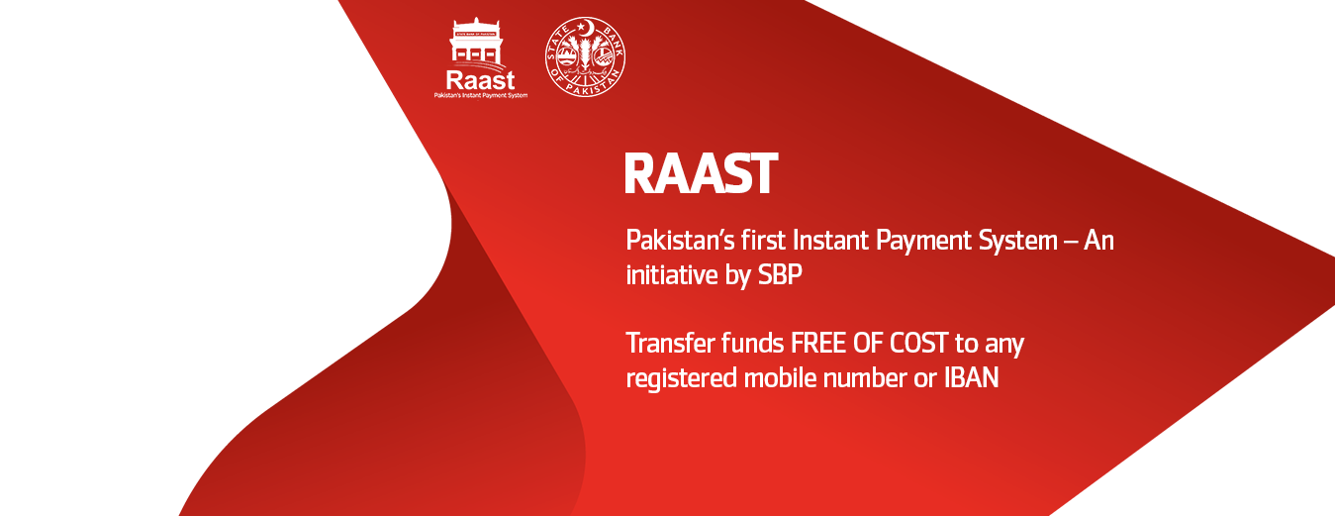 Bank Alfalah - Internet Banking